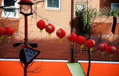 chinese lanterns in China Town